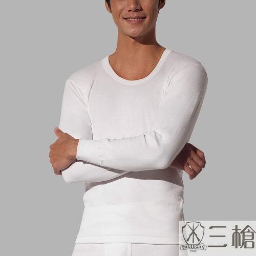 三槍牌精典時尚型男雙層純棉u領長袖衛生衣~2件組