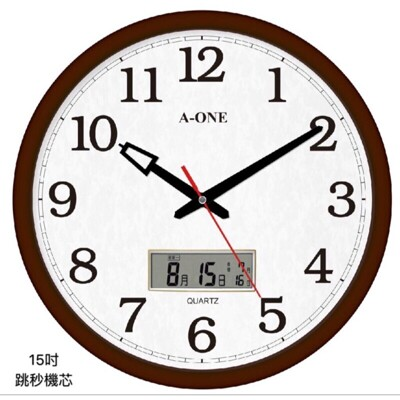 《台灣製造》15吋 雙顯LCD掛鐘 / 雙顯LCD時鐘TG-0228【LD018】 (7.8折)