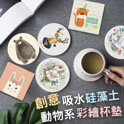 jojogo創意吸水硅藻土動物系彩繪杯墊 (2.2折)