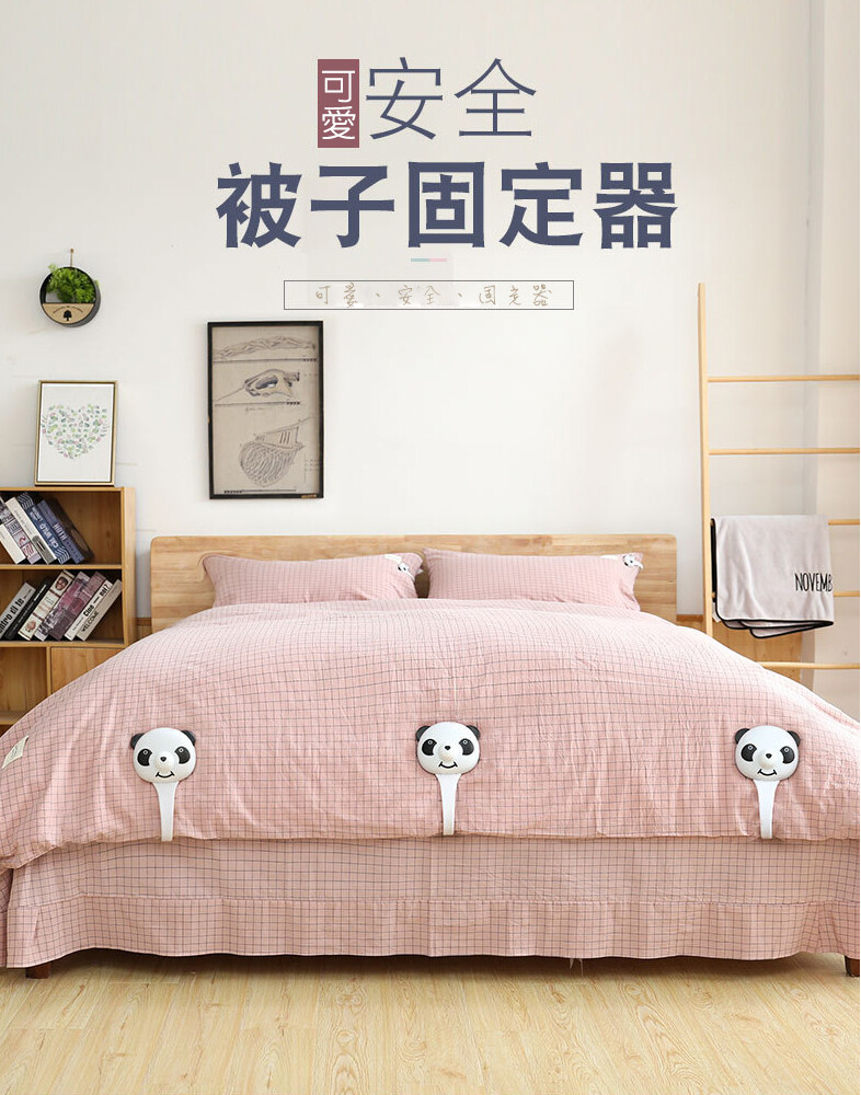 棉被防滑固定器,床罩,床單扣,被套床單 防滑神器一組4入