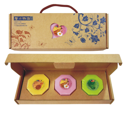 手工皂禮盒(3入加精緻手工盒含提繩) (7.9折)