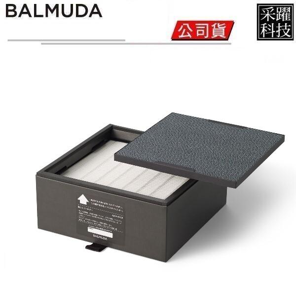 balmuda a01a-p100 a01d p100 空氣清淨機濾網 百慕達 濾芯 清淨機