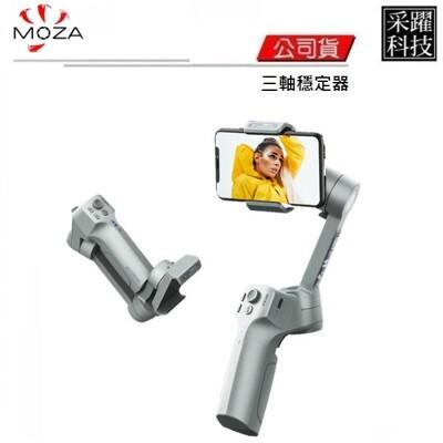 MOZA 魔爪 Mini-MX 手機三軸摺疊穩定器《立福公司貨》 (9.7折)