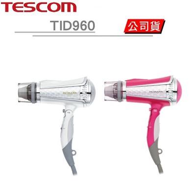 日本 TESCOM 雙氣流大風量 負離子吹風機 TID960TW (8.1折)