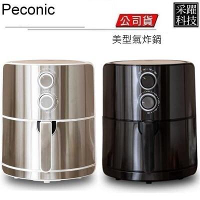 日本品牌Peconic 美型氣炸鍋 AF-A05MO01 AF-A05MO02 (9.1折)
