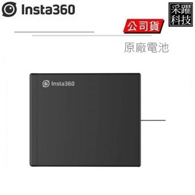 INSTA360 ONE X 原廠電池 (9.2折)