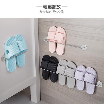免釘膠不鏽鋼壁掛拖鞋架-21CM (3.7折)