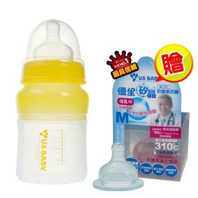 【優生】優生矽晶奶瓶(寬口型S號)黃色+贈M號奶嘴 DU1090093Y (9折)