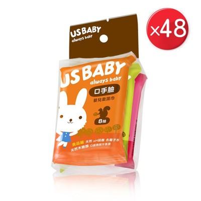 【優生】優生口手臉柔潤柔濕巾隨身包(8抽3入48包) (9折)