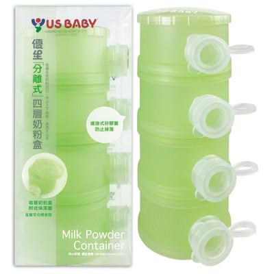 【優生】優生分離式四層奶粉盒-寶寶奶粉盒/隨身好攜帶/奶粉收納盒GU13703 (4.9折)