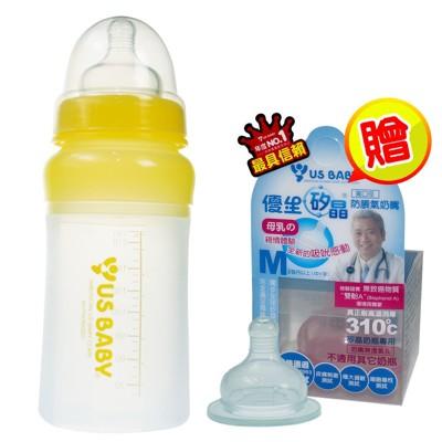 【優生】優生矽晶奶瓶(寬口型L號)黃色+贈M號奶嘴 DU1090193Y (9折)