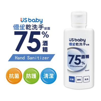 【優生】75%酒精抗菌乾洗手凝露60ml◆每瓶 (6.7折)
