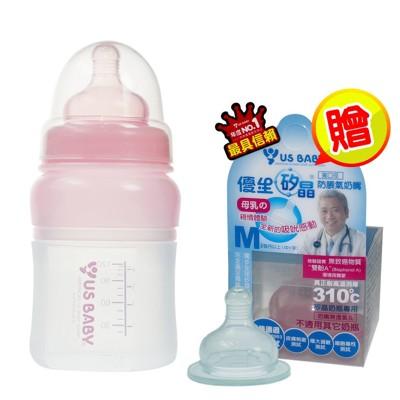 【優生】優生矽晶奶瓶(寬口型S號)粉色+贈M號奶嘴 DU1090093P (9折)