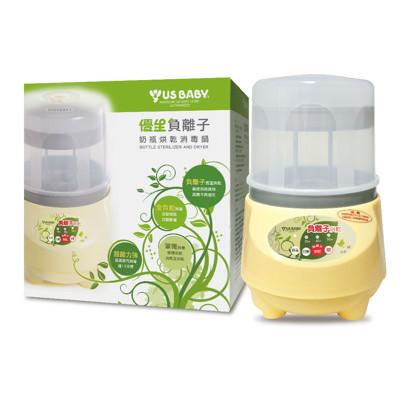 優生負離子奶瓶烘乾消毒鍋 (9折)