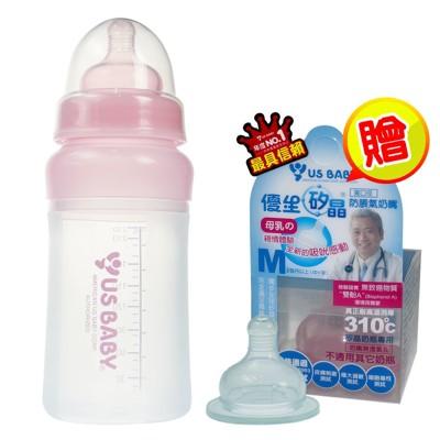 【優生】優生矽晶奶瓶(寬口型L號)粉色+贈M號奶嘴 DU1090193P (9折)