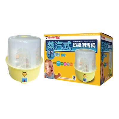 優生蒸汽式奶瓶消毒鍋(娃娃) (9折)