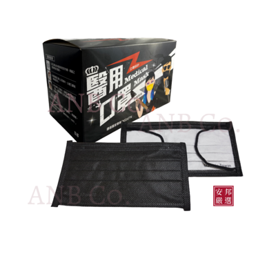 【永猷】四層醫療用口罩 搖滾黑限定色 平面口罩50入/盒 (4.9折)