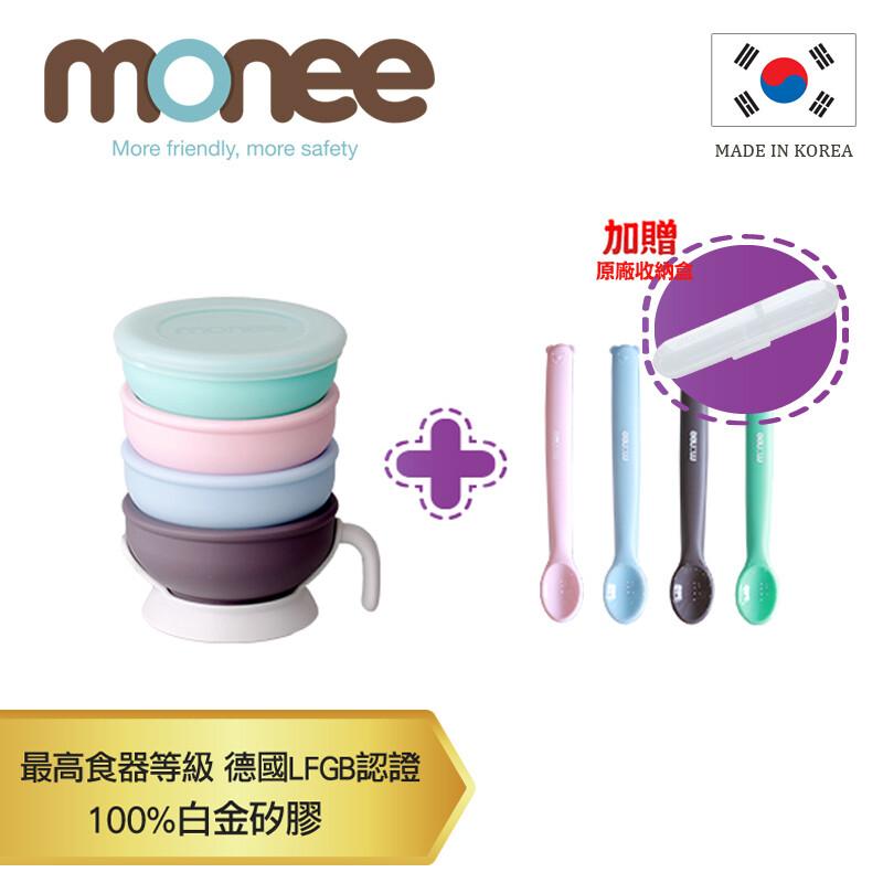 韓國monee寶寶白金矽膠碗一入+白金矽膠湯匙一入+贈送原廠收納盒  (學習餐具 寶寶餐具)