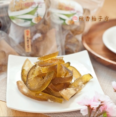 秋香柚子皮 (6.6折)