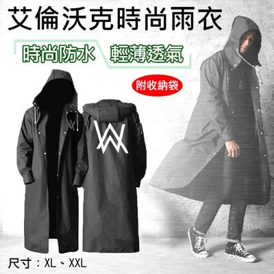 艾倫沃克時尚雨衣 XL XXL 一件式鈕扣式雨衣
