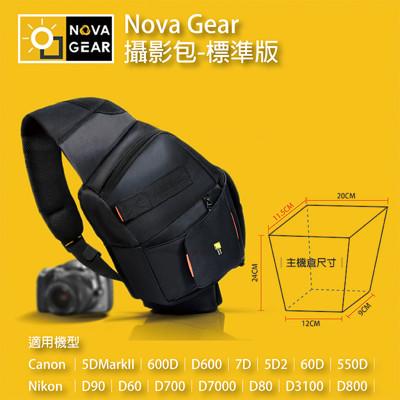 第三代升級版 NOVAGEAR 單肩斜背攝影包 標準款 (6.9折)