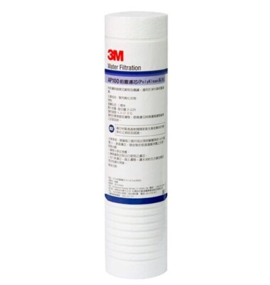 3M AP100 前置纖維PP濾心 (8.6折)