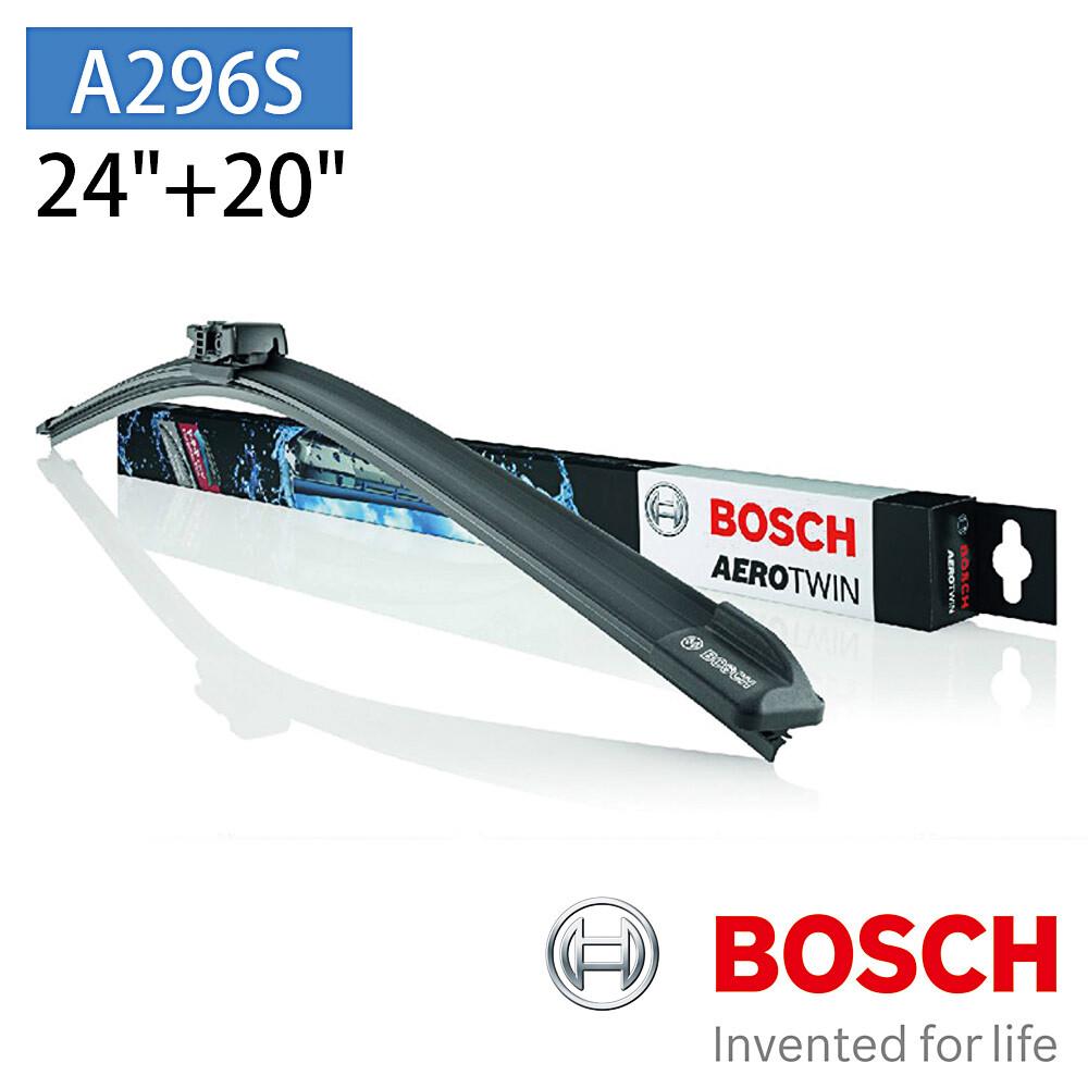 """bosch 博世aero twin a296s 24""""/20"""" 汽車專用軟骨雨刷"""