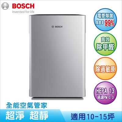 【BOSCH 博世】除菌抗敏型空氣清淨機-300 C2 (7.1折)