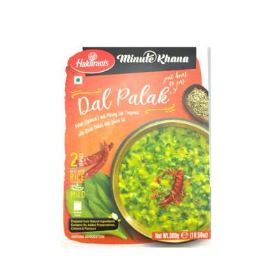 印度咖哩.印度家常菠菜扁豆咖哩 dal palak 300公克x10包(1組) (8折)