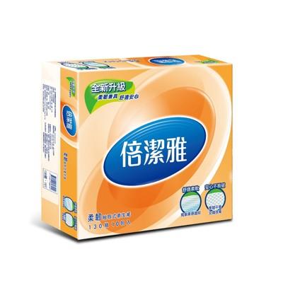 倍潔雅優雅抽取式衛生紙130抽*80包/箱 (5折)
