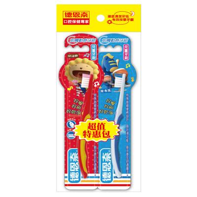 【德恩奈】前觸動感牙刷兒童用(2支/組)超值特惠包 (6.8折)