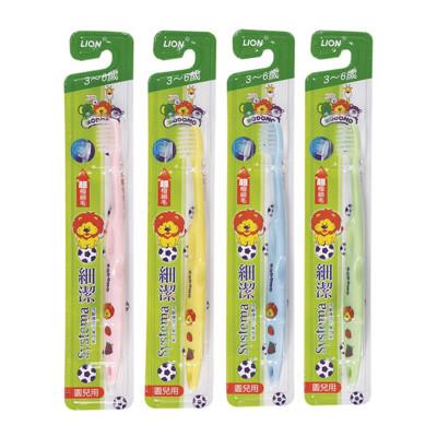 日本獅王 細潔兒童牙刷-(園兒用)3~6歲 (0.6折)