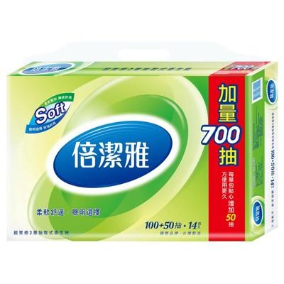 倍潔雅超質感抽取式衛生紙150抽x84包/箱 (8折)