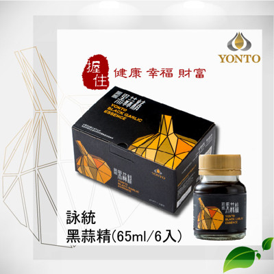 【詠統】 黑蒜精65mlX6入 (6.8折)