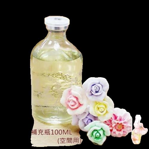 擴香精油補充瓶100ml (多款香味) 歐米亞香氛小舖工廠直營