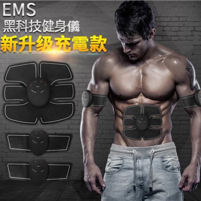 USB充電款腹肌神器含手臂貼片x2 [整套組] 運動健身貼片 腹肌貼片 (6.7折)