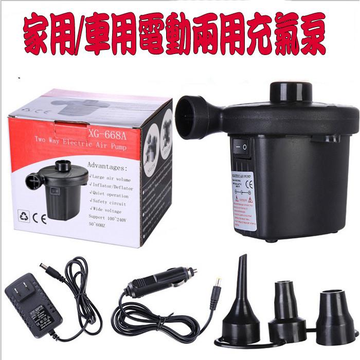 電動充氣泵家用車用 真空壓縮袋抽氣泵電動幫浦