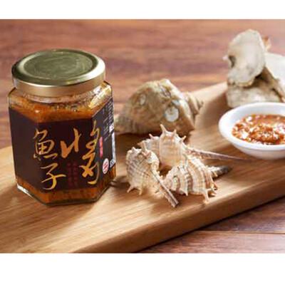 富發 頂級魚子醬  165g (5.4折)