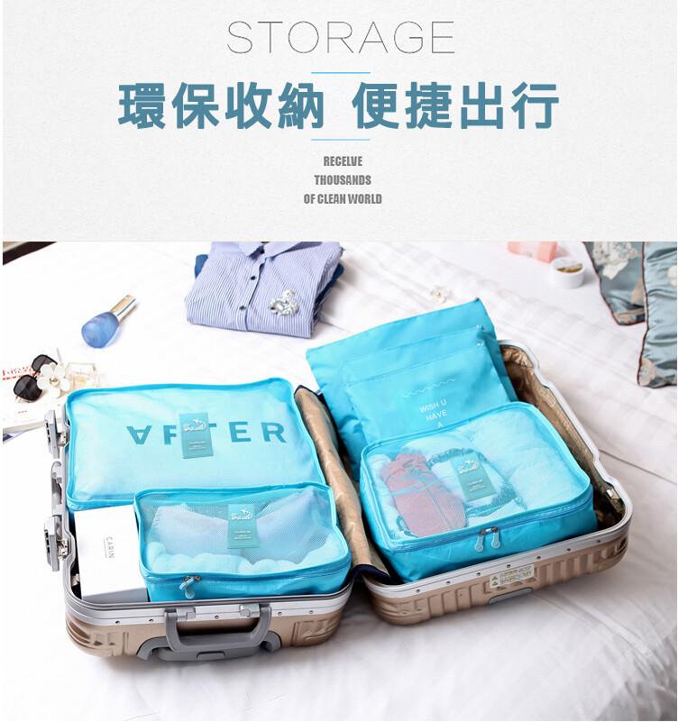 北歐輕旅行李衣物旅行收納袋