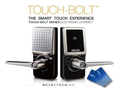 TL505C 加安牌 電子式卡片感應鎖 智慧型電子鎖 G5V2LED0CA 觸控式 水平把手 卡片鑰 (7.7折)