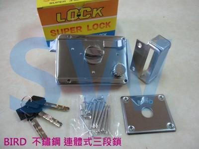 LI003 BIRD 三段鎖 白鐵 不鏽鋼材質 單開 銅製鎖心 不銹鋼三段鎖 硫化銅門 (7折)