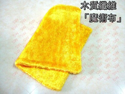 BB003 木質纖維「魔術布」超細纖維雙面吸水抹布 不沾油抺布 擦拭巾 神奇油切毛 顏色隨機出貨 (2.6折)