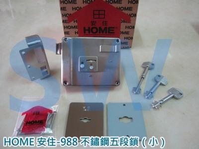 HOME 小安住五段鎖 988白鐵 不鏽鋼鐵門鎖 連體式五段鎖 硫化銅門 防盜鎖 (6.7折)