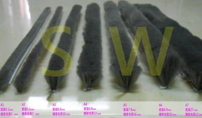 自黏毛刷條 A3底座寛6.9 mm 毛長10 mm(背膠-3米售)防撞條 門邊條 氣密條 門縫條 (5.1折)
