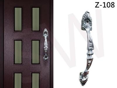 Z-108白金把手 150mm 門把 手把 把手 取手 握把 拉手 引手 抽屜把手 大門 鋁門 鋁門 (2.5折)