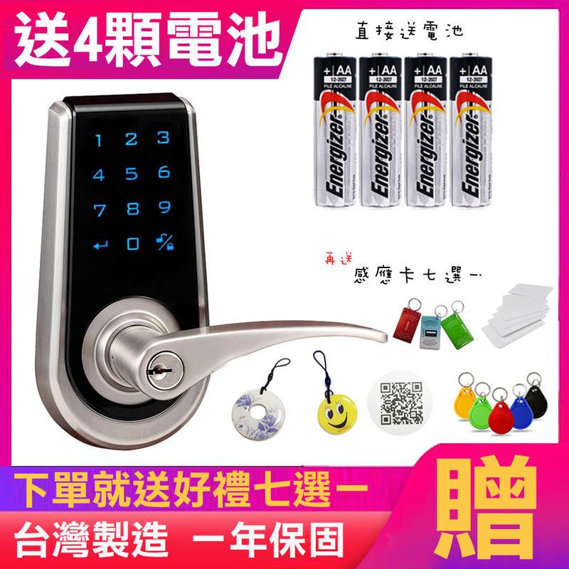 kwikset電子鎖 pt2v0s00-rf觸控式密碼鎖 智慧型門鎖 三合一密碼+卡片/悠遊卡+鑰匙