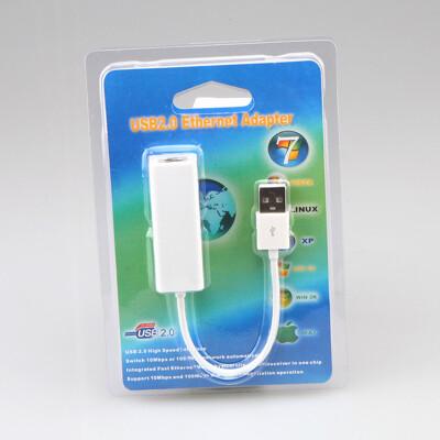 高端台灣瑞昱Realtek免驅USB有線網卡2.0外置usb轉RJ45 8152B芯片高速即插即用持 (3.9折)