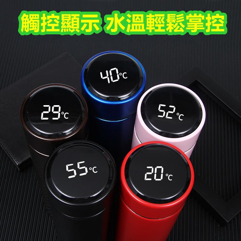 新款智能觸摸顯示溫度保溫杯正304不銹鋼材質商務直身杯溫度杯