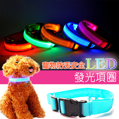 LED寵物項圈 (1.3折)
