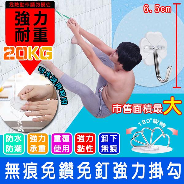 可重複使用水洗設計無痕免鑽免釘強力掛勾